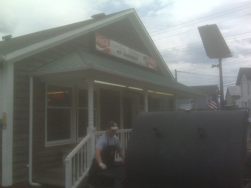 Carolina Brothers Pit Barbeque in Ashburn, Viriginia along the W&OD trail